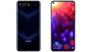 Honor View 20 Dual-SIM (128GB ROM/6GB RAM, GSM Only, No CDMA) Fa
