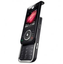Motorola ZN200 Black GSM Slider Phone (Un-locked Quadband)