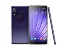 HTC U19e (2Q7A100) 6GB / 128GB 6.0-inches (GSM Only) Dual SIM Fa