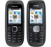 Nokia 1661 No Contract Cellular phone - GSM - Black