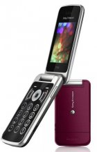 Sony Ericsson T707 Un-locked GSM No Contract Cell Phone - Pink