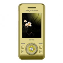 Sony Ericsson - S500i - Yellow Un-locked GSM Slider Phone (Europ
