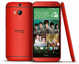 HTC - One (M8) 4G LTE Cell Phone - Red (Verizon Wireless)