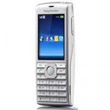 Sony Ericsson Cedar Un-locked GSM Bar Phone with 2MP (silver)