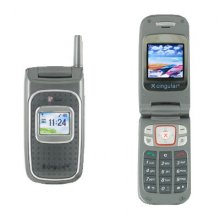 LG C1500 No Contract Cell Phone GSM Un-locked