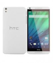 HTC Desire - 8 GB - White - Virgin Mobile - CDMA/GSM