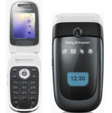 Sony Ericsson BLACK Z310i Z310 Gsm Un-locked Tri-Band
