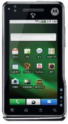 Motorola XT720 Un-locked No Contract Cell Phone GSM