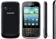 Samsung B5330 Galaxy Chat (GSM Unlocked) - Back