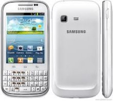 Samsung B5330 Galaxy Chat (GSM Unlocked) - White