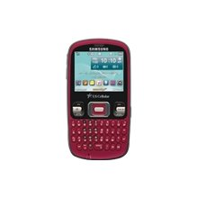 Samsung R351 Freeform Alltel Wireless QWERTY PDA Phone